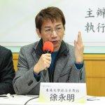 徐永明:國民黨將「新黨化」,蔡英文最大挑戰在經濟