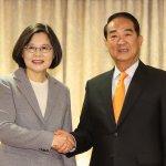 宋楚瑜任APEC領袖會議特使,傳遭對岸打槍