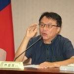 《國土計畫法》5月實施 防制農地濫徵濫伐
