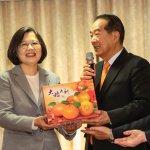 獨家》總統蔡英文將指派宋楚瑜出任APEC領袖會議特使