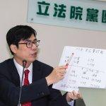 國民黨黨產五鬼搬運?陳其邁:中廣47億債權憑空消失