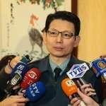 中國南海部署飛彈 國防部:會密切關注