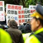 汪志雄觀點:台灣的亂象始於失敗的教改