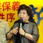 名嘴質疑她靠侯友宜進國民黨不分區 葉毓蘭怒批「落漆」