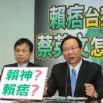 賴清德主張台灣獨立 吳育昇批:搞政治登革熱,會死多少人!