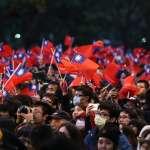 國民黨元旦清晨舉辦升旗活動 發送口罩抗空汙