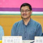 辭退同志董事風波,世展會新會長:捐款金額影響有限