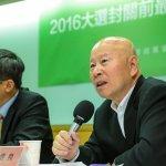 許信良陳唐山走馬上任 國安局外圍智庫亞太與遠景基金會董事長