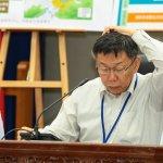 柯P新政遭擱1743億預算,藍綠政黨協商下午登場