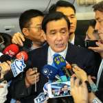 馬總統馬習會談話 立法院要求道歉 總統府:刻意扭曲,誤導視聽