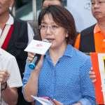 台灣爭取加入TPP 社民黨質疑:真的準備好了嗎?