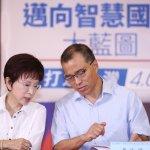 葉匡時:洪秀柱已退回3000萬借款 陳其邁:國民黨換柱還給補助款?