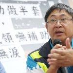 北市議員帶職參選缺席預算審議 陳建銘:背棄對選民承諾