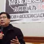 「台灣能協助緬甸、西藏等地難民」,楊憲宏呼籲立法院儘早日通過難民法
