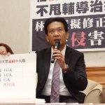 陳國星獲不起訴,林俊憲:有夠王八蛋