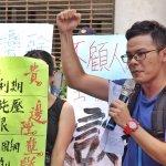 搞威權恐嚇?勞團到蔡英文家抗議 工鬥成員盧其宏父親被警察「關切」