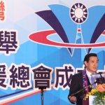 馬朱吳同台挺柱,馬諷:支持民進黨改變立場