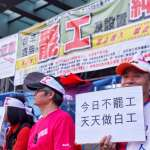 工會擬於唐獎典禮「陳情」 南山人壽:若抗爭將嚴加究責