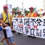 林建山專欄:知識人管理與體力人管理大落差的新臺灣挑戰