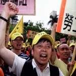 民營化近20年餘波蕩漾!不滿年資結算 中華電萬人聲請釋憲創司法紀錄