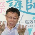 唐湘龍稱柯讓台北鬼打牆 柯P:這人講的話你還信?
