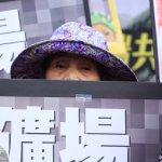 礦場環評案外案》業者指控詹順貴挾官威干預 要求迴避