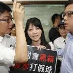 高嘉瑜嗆小英 洪耀福怒:離開黨就無法約束你