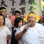 「農委會派阿貓阿狗當董事」台北農產公司工會要求撤換官股董事