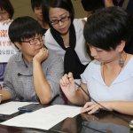 「同性伴侶註記如廢紙」首位藍委許毓仁挺同性婚:修民法親屬篇、繼承篇