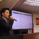 7天假公聽會》實質工時沒下降 蔣萬安:國民黨積極捍衛勞工休假權利