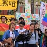 婚姻平權法案》同志教徒立院外悲痛獨白 反同人士高聲禱告干擾