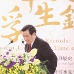 觀點投書:台灣總統站上哈佛演說是國家光榮,哪怕他是馬英九