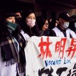 興航勞資爭議今二度協商,員工要求林明昇出來面對