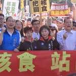 風評:「搶了菜攤丟了江山」的台灣經貿─反核食與CPTPP