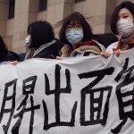 興航工會衝國產實業、擋砂石車 林明昇:已發逾6.5億元