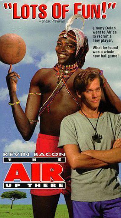 桑布魯文化多次在西方影視中被錯誤呈現。圖為1994年的美國電視喜劇。(圖:IMDb)