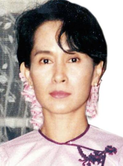 翁山蘇姬。