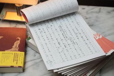20150624-027-專訪劉兆玄談新書《雁城諜影》-余志偉攝.jpg