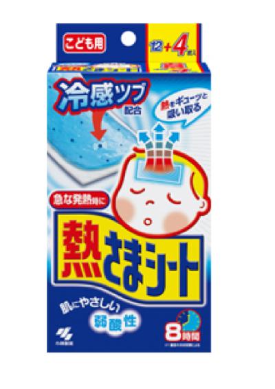 發燒時降低額頭溫度的「熱さまシート」。(小林製藥官方網站)