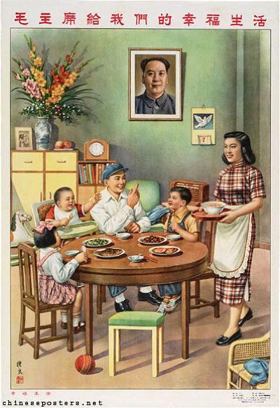 中國共產黨的政權,主要建立於領導人「個人崇拜」的基礎上。圖片來源:chineseposters.net / 1954年中國宣傳海報