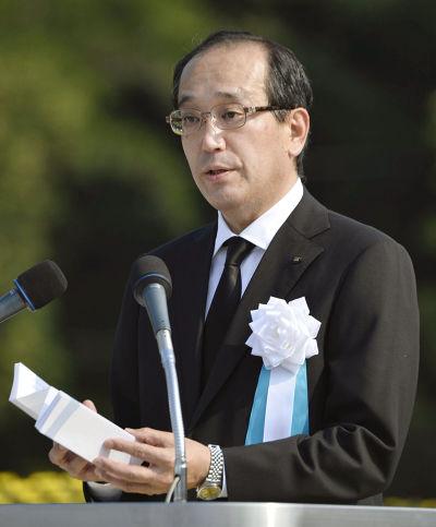 廣島原爆紀念儀式,廣島市長松井一實宣讀和平宣言。(美聯社)