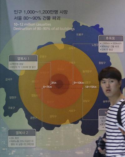 若核彈落在首爾,南韓估計的影響範圍圖。(美聯社)