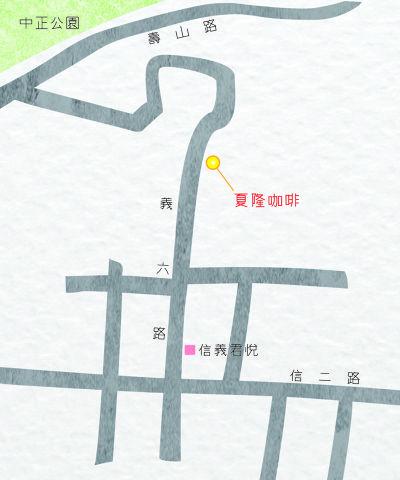 夏隆咖啡地圖-11.jpg