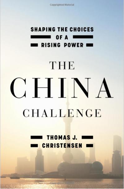 《中國的挑戰》書影。