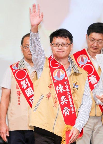 20151120-台聯不分區立委名單.1.基進側翼召集人陳奕齊(陳明仁攝)