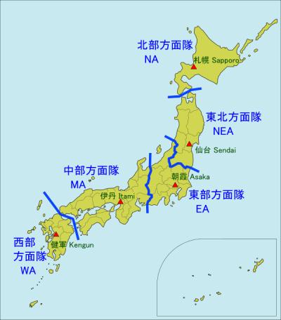 日本陸上自衛隊各方面隊的防禦範圍。(維基百科)