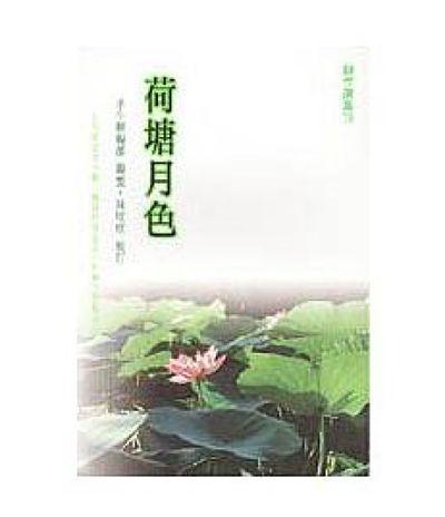 lienbook6.jpeg