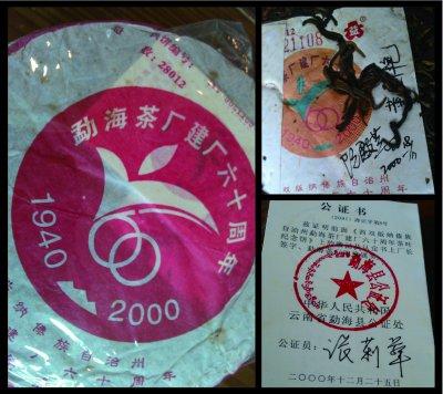 2001年的_海茶廠60周年紀念餅便是中期茶的代表,茶餅包裝打上限量流水編號並附上公證書,內飛更有廠長簽名作為收藏的依據.