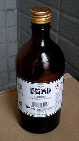 酒精(圖/wikimedia )