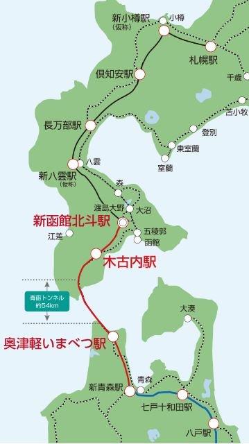 北海道新幹線路線圖。(翻攝北海道新幹線開業NAVI)